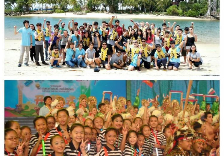 「2016印尼國際民俗藝術節」暨「新加坡國際語言學校遊學之旅」